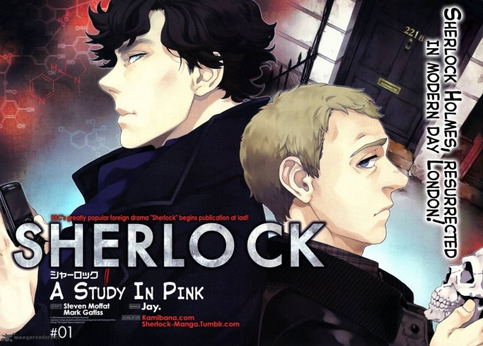 sherlock-3683665