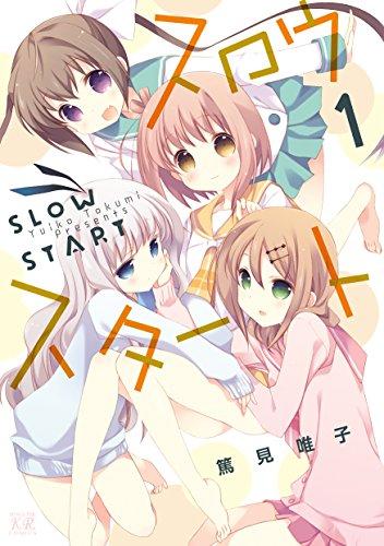 slow-start-manga