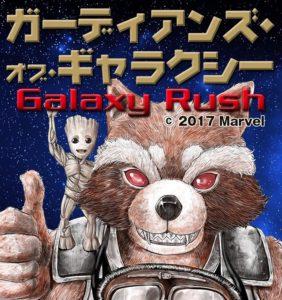 xguardians-manga-cover-282x300.jpg.pagespeed.ic.LGuVZs_-qs