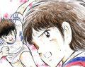 Se cumplen 40 años de Captain Tsubasa en Shonen Jump